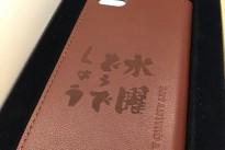 iPhone5用レザーケース